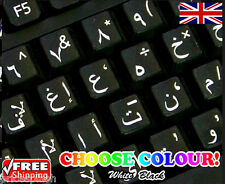 Arabic LARGE LETTER Non-Transparent Keyboard Stickers Computer Laptop 2 Colours