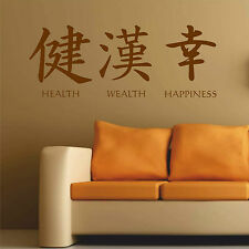Kanji characters - for Health Wealth & Happiness vinyl wall art stickers