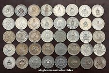 THAILAND  20 Baht  Commemorative LOT OF 40 COINS ALL DIFFERENT
