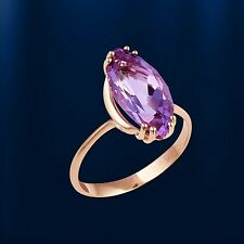 Russische Rose Rotgold 585 Ring mit Amethyst