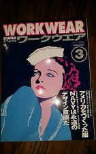 Mono American Workwear NAVY  issue mono Special Issue magazine Free & Easy