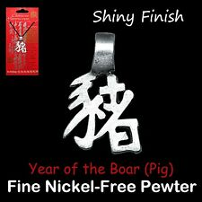 Chinese Zodiac Pewter Pendant Necklace 12 Animal Signs