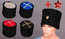 d40635cbbe5 USSR Red Army Russian Cossack Hat Cap PAPAKHA sheepskin Size 7 1 2 US (