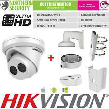 HIKVISION 5MP 2MP H.265 POE SD-CARD VCA P2P ONVIF EXIR TURRET IP SECURITY CAMERA