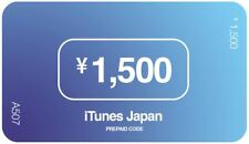 Japan iTunes Card from 1500 to 3000 Yen: Quick and Free Shipping