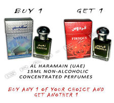 AL HARAMAIN 15ML CONCENTRATED PERFUME/ATTAR (2 IN A PACK) - GOOD & LONG LASTING