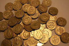 Rare and Collectable £1 coins circulated and uncirculated one pound coins