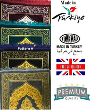 islamic prayer mat, rug, janamaz, Salat mat different sizes and colours