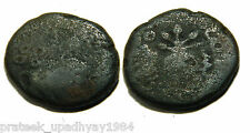 Sarpmitra Copper alloy coin from Panchala dynasty Weight-7.4 gms apx b456