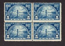 United States Sc# 616 Mint Hinged Block of Four Stamps