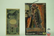 One Piece Figure The Grandline Men Vol.5 - Eustass Kid