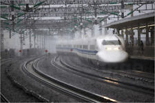 Poster / Leinwandbild Bullet train at Shin-Osaka Station, Osaka,... - S. Black