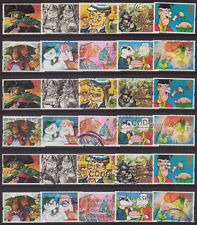"LOT#328p(1-3) GB QEII 1993 ""GIFT GIVING"" GREETINGS STAMP SETS (Multiple Listing)"