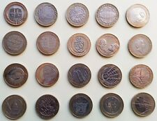 Choose Rare £2 Two Pound Coins 1997-2016 Olympic British Coin Hunt Commemorative