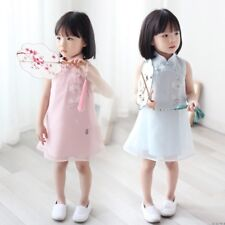 enfants fille chinois Qipao robe traditionnel Floral Tulle Princesse Tang