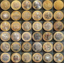 Various UK £2 Coins - Standard & Commemorative Two Pound Issues