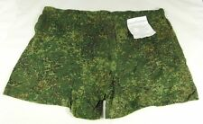 Russian Army Military Mens Digital Flora Camouflage Boxers Underwear L-XXL