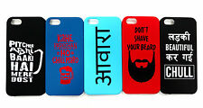 APPLE IPHONE 5G/5S IMPORTED NEW PRINTED DESIGNER HARD BACK CASE COVER
