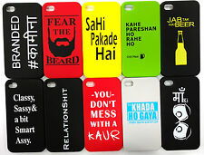 APPLE IPHONE 4/4S IMPORTED NEW PRINTED DESIGNER HARD BACK CASE COVER