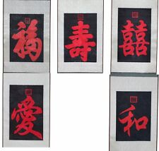 Red Chinese Characters Hanging Painting Scroll Housewarming Holiday Gift