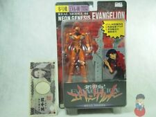 Evangelion Real Model Action Figure Sega - EVA-00, EVA-01, EVA-02