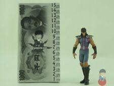 Hokuto no Ken Figure Collection Kaiyodo Fist of the North Star - Rei, Juda