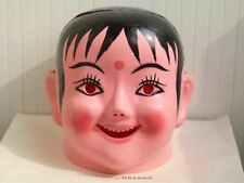 Plastic Mask For Chinese Dragon Dance  Party Hibachi Birthday Party