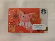 [US Seller] Korea Starbucks Gift Card 2019 New Year of Pig Red, Multiple Qtys