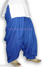 100%  PURE COTTON Patiala Salwar from Patiyala CITY - Colours / Sizes Available