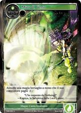FOIL Muro di Vento - Wall of Wind FoW Force of Will TMS-064 U Eng/Ita