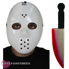 WHITE HOCKEY MASK AND BLOODY KNIFE HORROR HALLOWEEN FANCY DRESS COSTUME SET