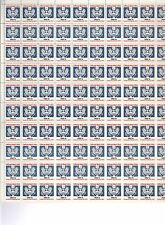 US Postage Official Mail Stamps 1 Cent Full Sheet with Plate # 3 MNH