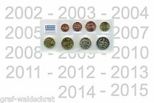 Currency coin set GREEK (1 cent loose from 2002 uncirculated free selectable