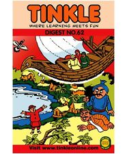 Tinkle Digest No. 62 Book  by Anant Pai, Amar Chitra Katha