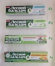 "FANTASTIC HERBAL TOOTHPASTE ""GREEN BALM""/ZELENYI BALSAM /FOR HEALTHY STRONG GUMS"