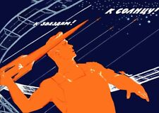 """Russian Soviet Propaganda """"TO THE SUN. TO THE STARS!"""" A3 Reproduction Poster"""