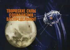 """Russian Soviet Union Propaganda """"LET'S CONQUER SPACE"""" Reproduction A3 Poster"""