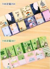My Neighbour Totoro Fold Away Remove Sticky Post It Notes Ghibli Studio Anime