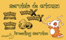 *Breeding Service XY and ORAS* Servicio de Crianza Pokemon XY y Rubí/Zafiro(3DS)