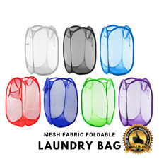 Laundry Bag Pop Up Mesh Foldable Washing Basket Bin Hamper Toy Cloth Storage NEW