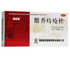 Mayinglong Musk Hemorrhoids Ointment Anal Fissure Suppository English Guide