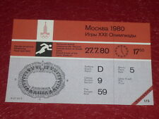 JEUX OLYMPIQUES OLYMPIC GAMES MOSCOU 1980 TICKET ATHLETISME 27.7.80 (17h00) TTBE