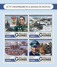 Guinea - 2016 WWII Battle of Moscow - 4 Stamp Sheet - GU16523a