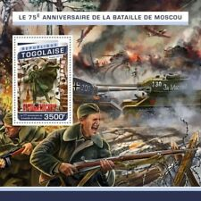 Togo - 2016 WWII Battle of Moscow - Stamp Souvenir Sheet - TG16521b