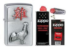 2002457 Zippo Feuerzeug Year of the Rooster + Basic Pack - pers. Gravur möglich