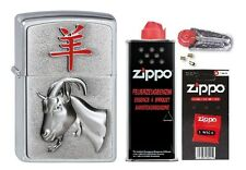 2002455 Zippo Feuerzeug Year of the Goat + Basic Pack - pers. Gravur möglich