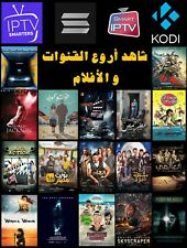 🔥12 MONTHS ARABIC IPTV SUBSCRIPTION🔥➡️PPV FIRESTICK MAG ANDROID LAPTOP STB ⬅️
