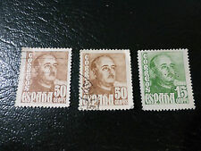 Spain / Espana Old Pre Euro Stamps - Used - Variations including General Franco.