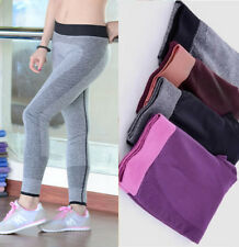 Women's Sweat-absorbent Color Block Stretch Yoga Pants Trackpants Leggings