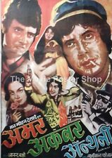 Bumbai   Bollywood Movie Posters Vintage Classic & Indian Films